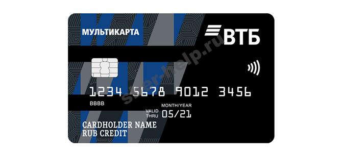 Особенности, выгоды и условия пользования кредитной картой от ВТБ24