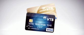 Кредитная карта «101 день» от ВТБ: главные условия